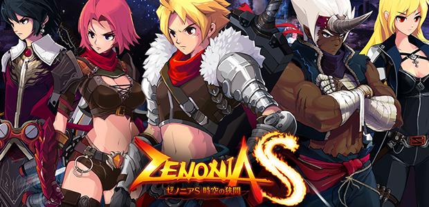 ZENONIA S Rifts In Time 27222019 1