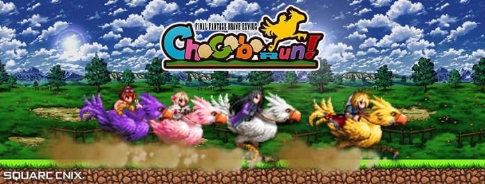 ย้อนยุคไปกับภาพ 16 บิท Final Fantasy Brave Exvius Chocobo Run สุดคูล