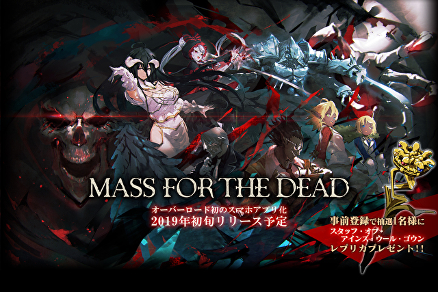 overlord mass for the dead 02 1
