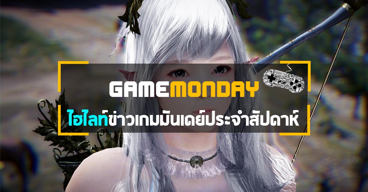 Gamemonday 332019