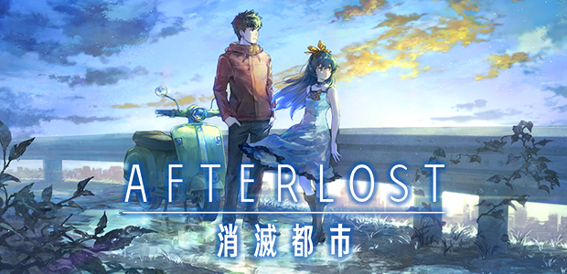 AFTERLOST 2632019 1