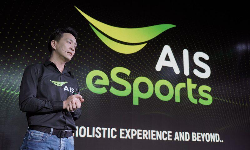 AIS ลุยหนักวงการ eSports หนุนอุตสาหกรรม eSports ไทยครบวงจร
