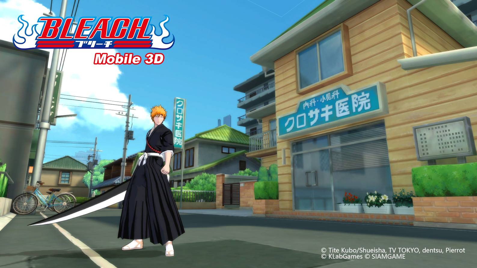 BLEACH Mobile 3D 1832019 1