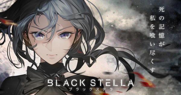 Black Stella เกมมือถือแนว RPG ที่ได้ผู้แต่งฝีมือดีจากการ์ตูนเรื่อง Re Zero