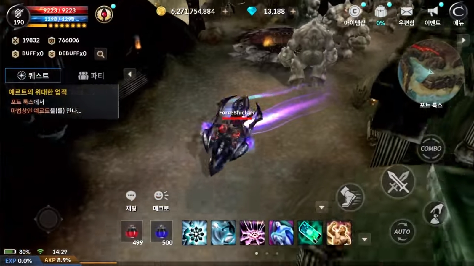 Cabal Mobile 1132019 3