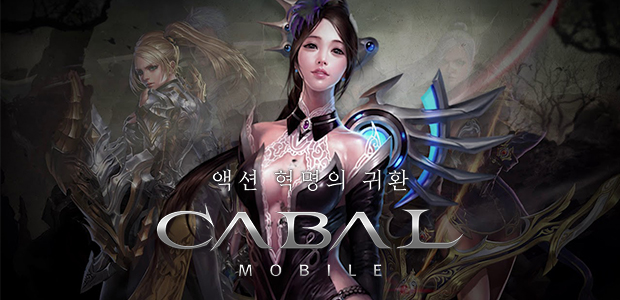 Cabal Mobile 1332019 1