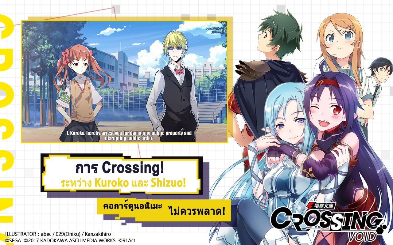 Crossing Void 1532019 2