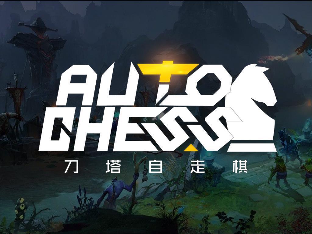 Dota Auto Chess 232019 1