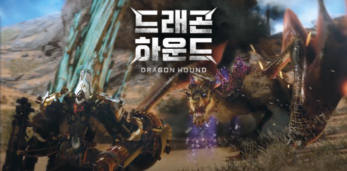 Dragon Hound เกมฟอร์มยักษ์ตัวใหม่จาก Nexon ประกาศรองรับ Nvidia Ray Tracing