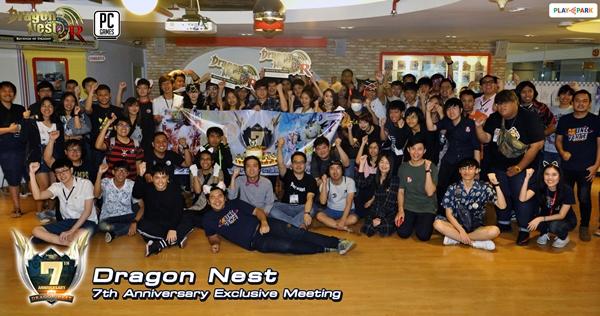 Dragon Nest 2732019 3