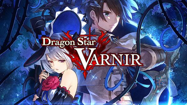 Dragon Star Varnir 1832019 1