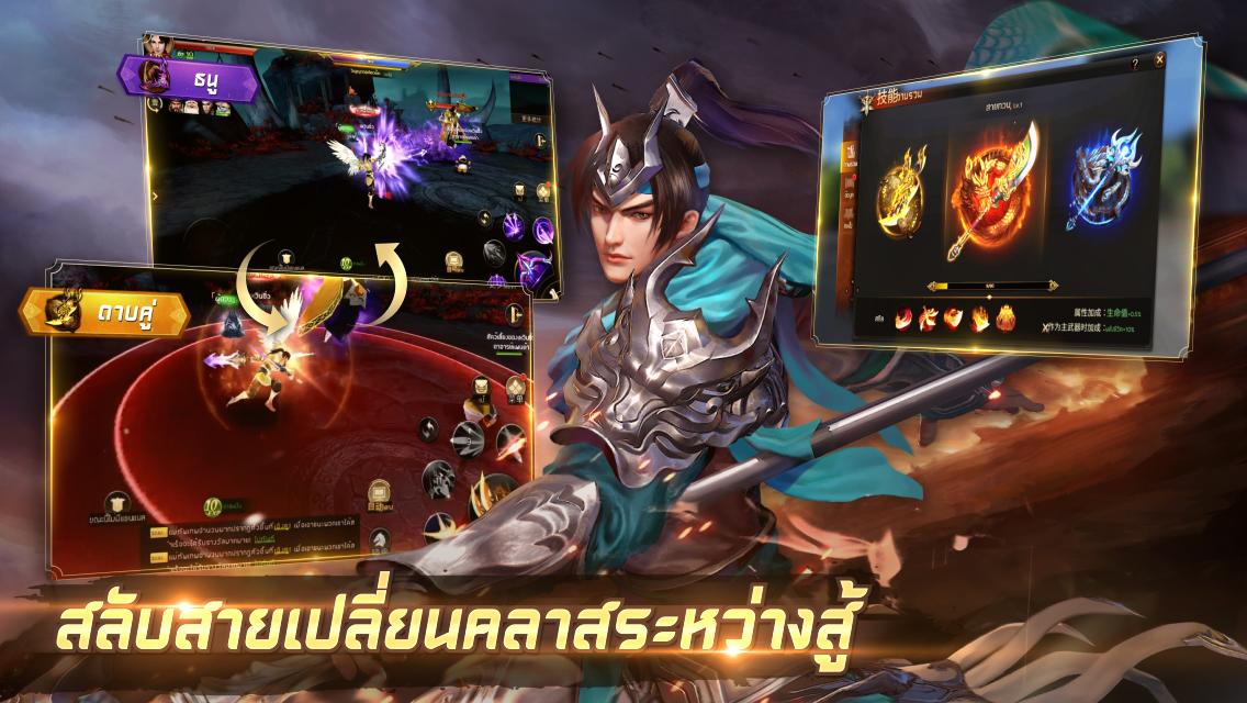 Dynasty Blade 2 2032019 1