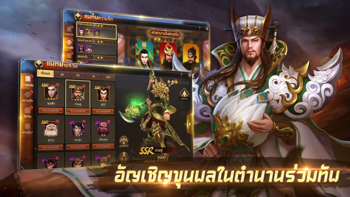 Dynasty Blade 2 2032019 2