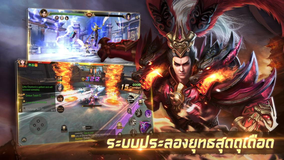Dynasty Blade 2 2032019 3