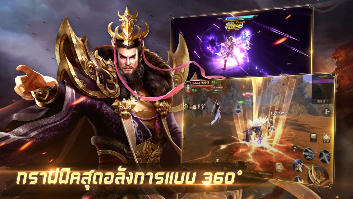 Dynasty Blade 2 2032019 4