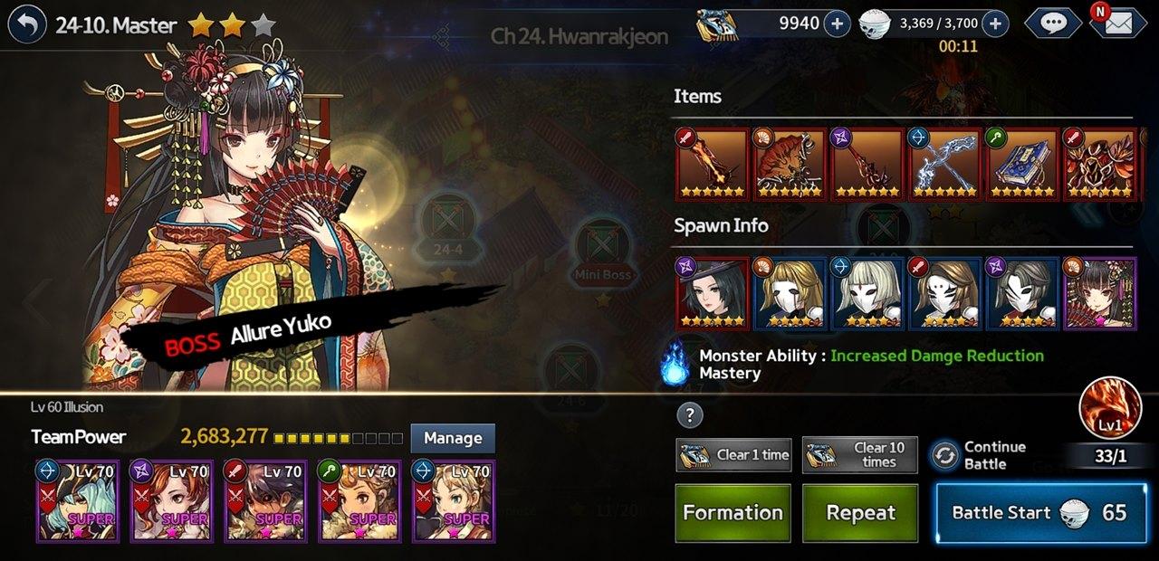Final Blade 1632019 5