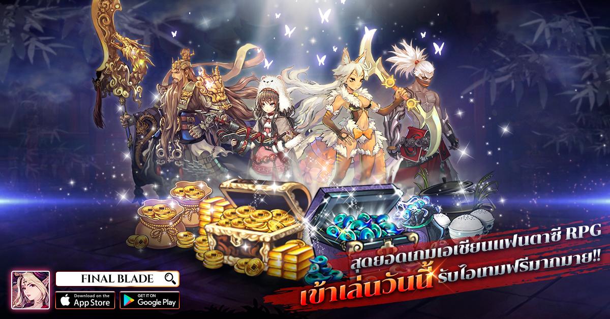 Final Blade 312019 1
