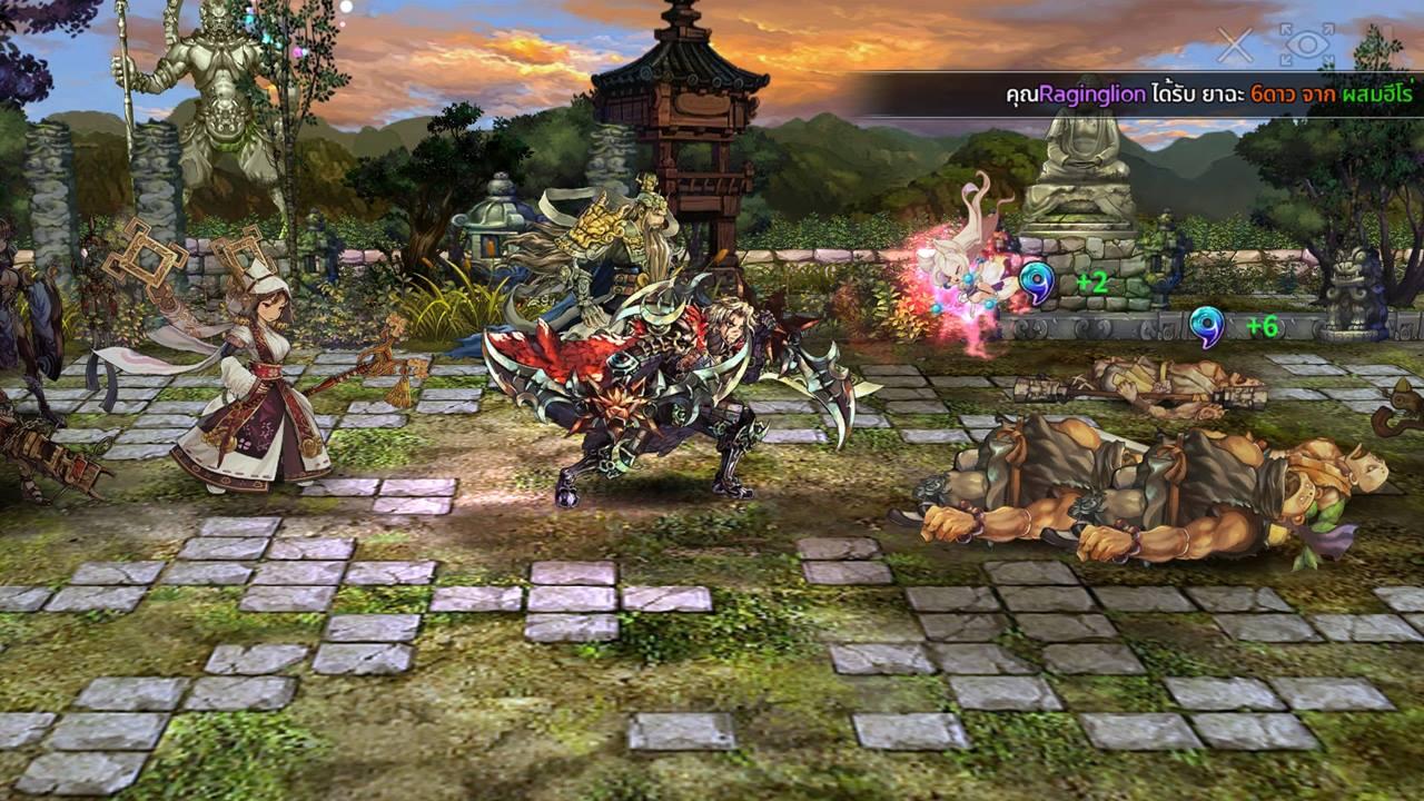 Final Blade 312019 2