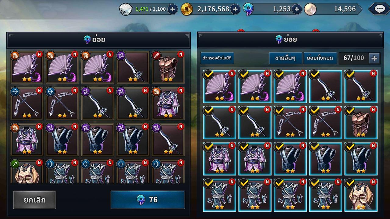 Final Blade 312019 3