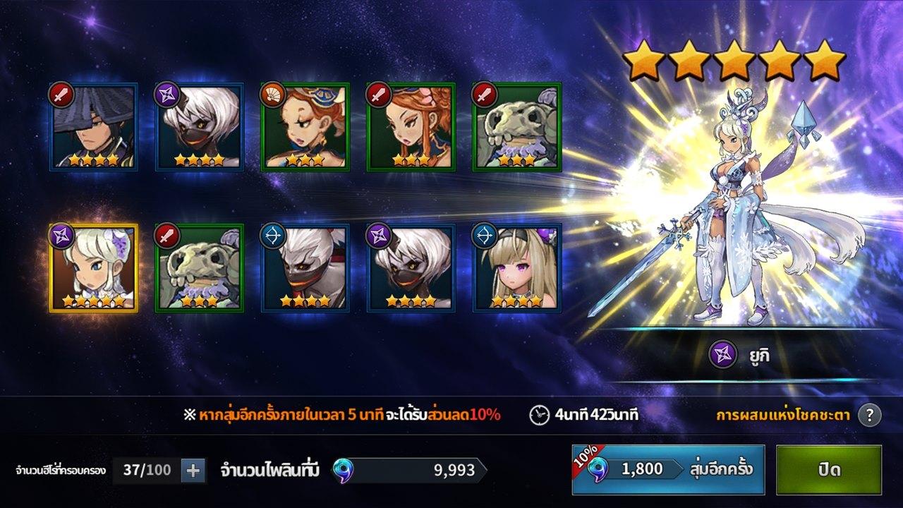 Final Blade 312019 6