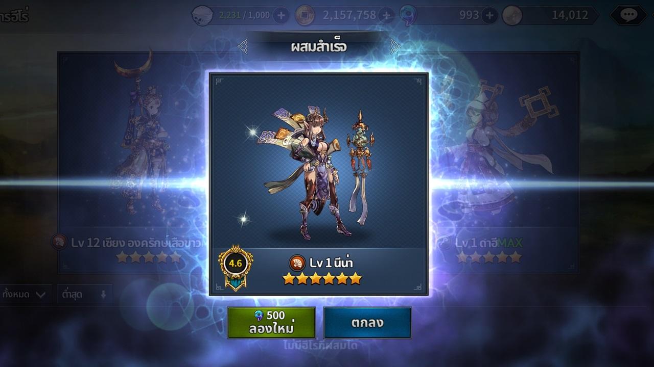 Final Blade 312019 7