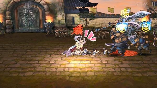 Final Blade 3272019 3