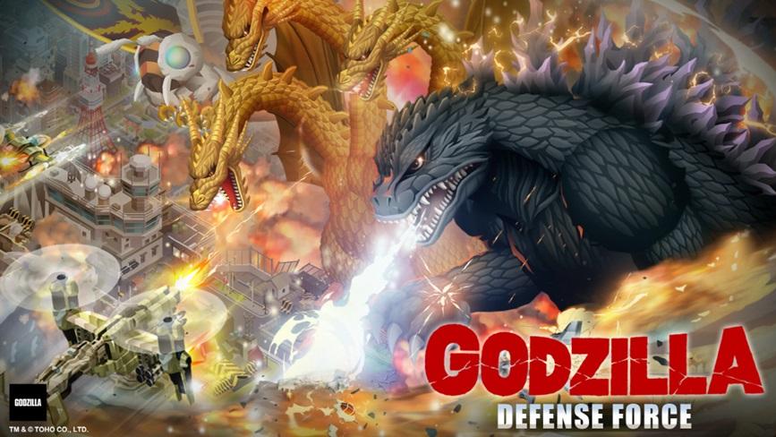 Godzilla Defense Force 1232019 1