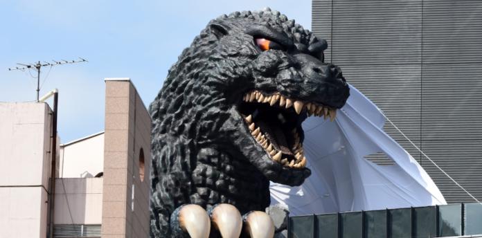 Godzilla Defense Force 1232019 2