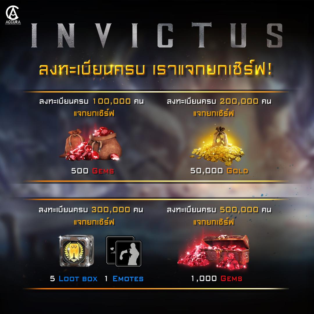 INVICTUS 232019 2