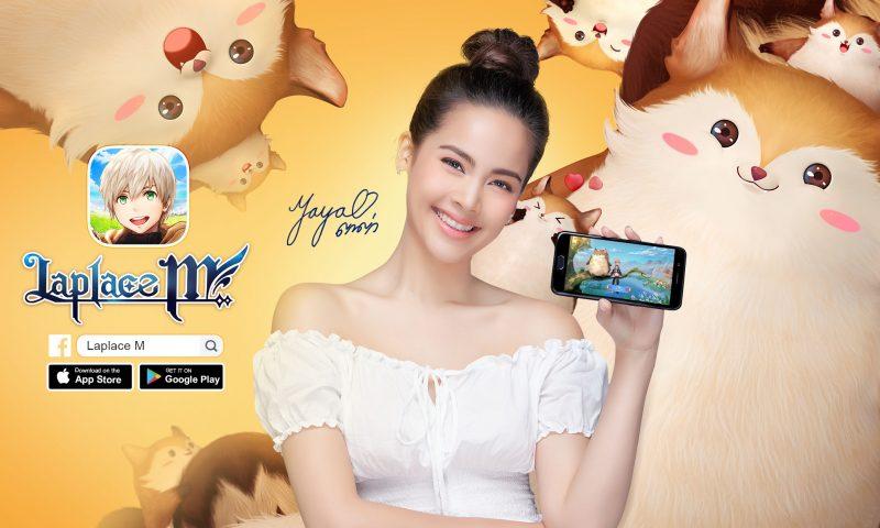 Laplace M เกมมือถือ MMORPG สายแบ๊วเปิด OB ในไทยแล้ววันนี้