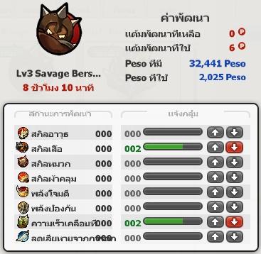 Lost Saga 1232019 4