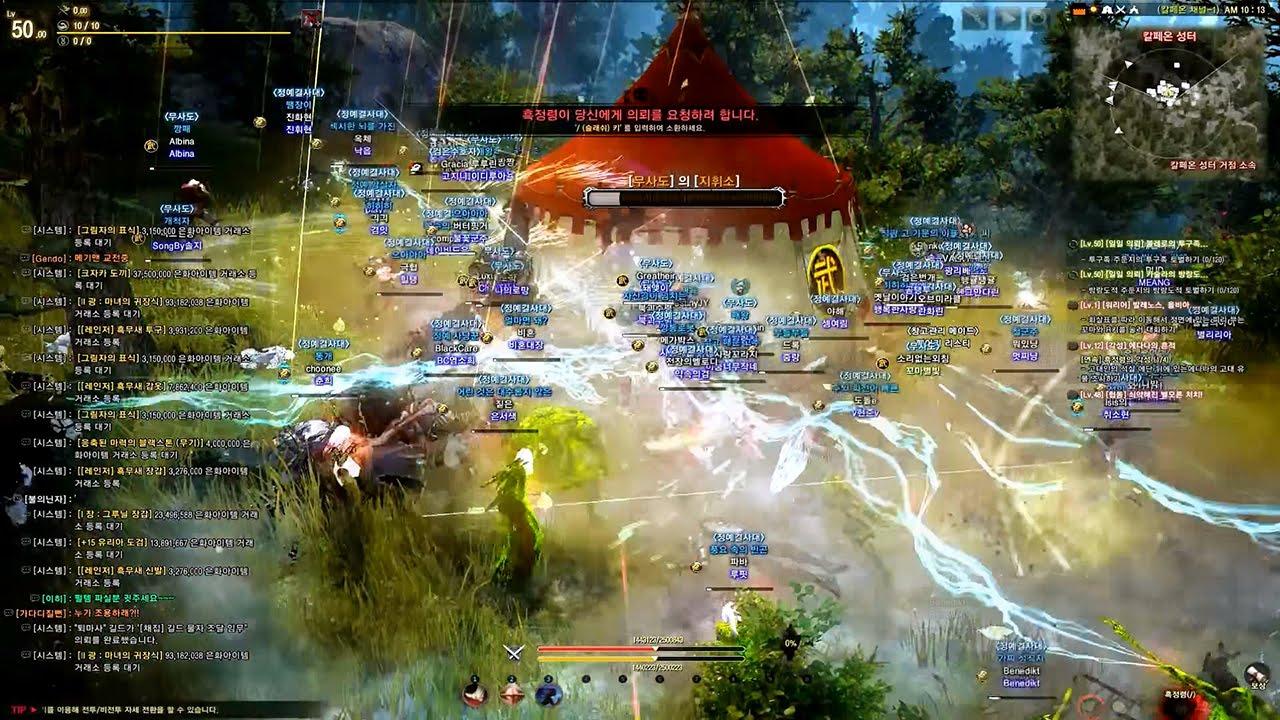 MMORPG 132019 1