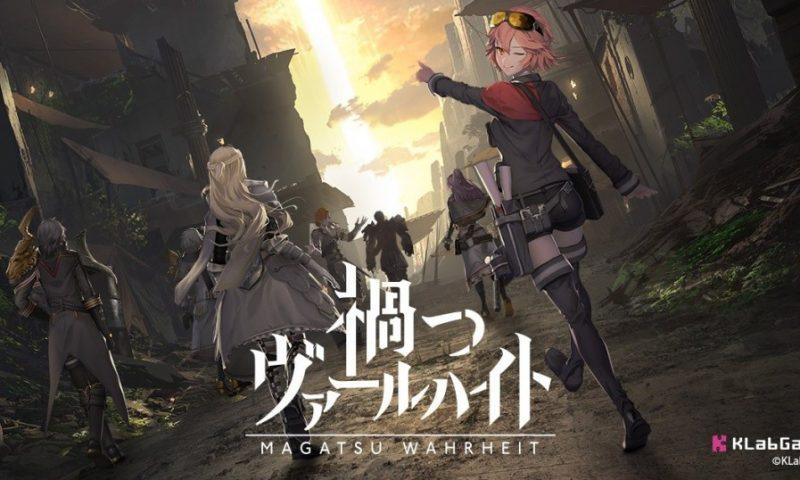 Magatsu Wahrheit เกมมือถือแนว RPG ผจญภัยสุดมันประกาศวันเปิดตัว