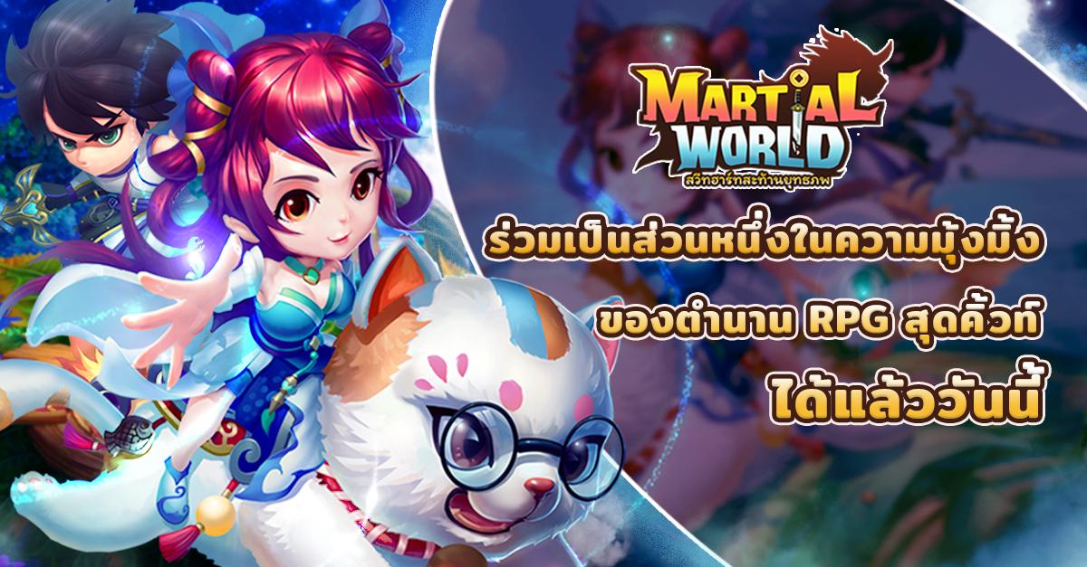 Martial World 2532019 1