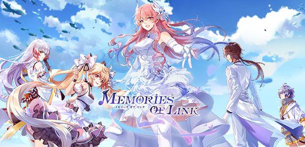 สุดฟิน Memories of Link เกมมือถือแนวดนตรีตัวใหม่เปิดให้ลงทะเบียนจากญี่ปุ่น
