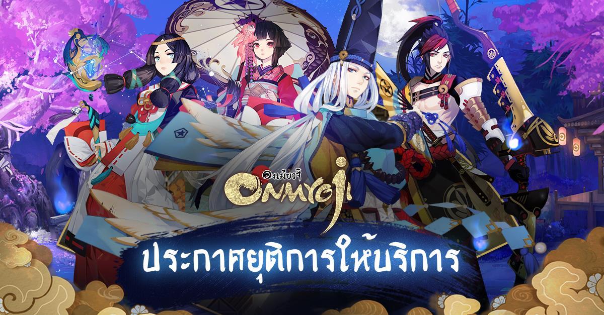 Onmyoji Thailand 532019 1