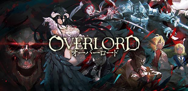 ปังจริงแต่ไม่สุดเกมมือถือสายดาร์ก Overlord มหากาพย์การ์ตูนดัง