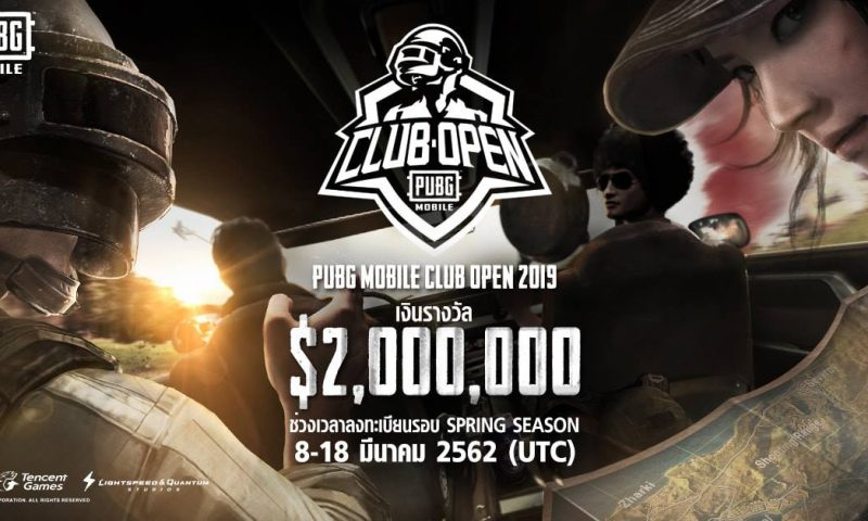 การแข่งขันสุดยิ่งใหญ่ PUBG MOBILE CLUB OPEN 2019 ชิงเงินรวมกว่า 63 ล้านบาท