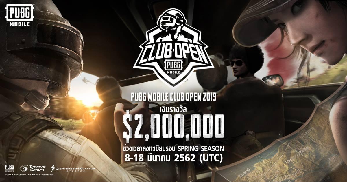 PUBGM Esports CM