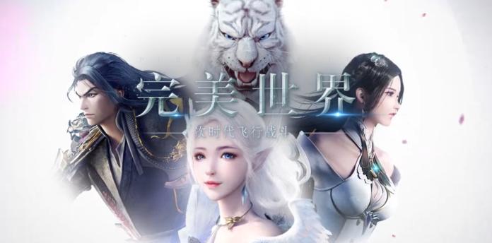 Perfect World Mobile เกมมือถือ MMO จาก Tencent เปิดให้บริการแล้ว
