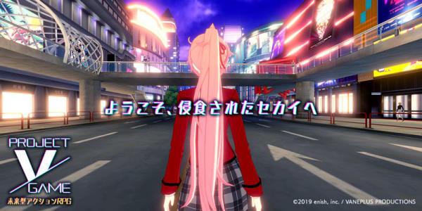 Project Vgame เกมมือถือ Action RPG สไตล์อนิเมะตัวใหม่จากแดนซามูไร