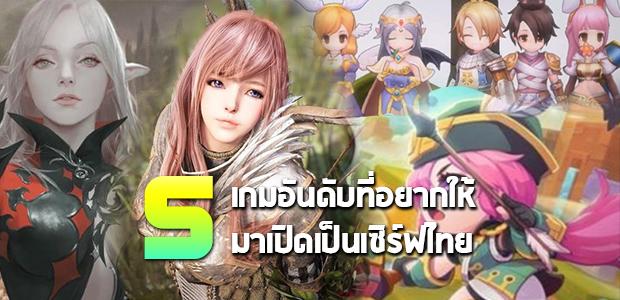 Ragnarok Online Love At First Sight 002