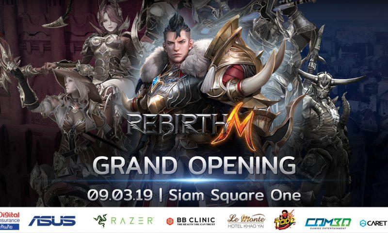 Rebirth M เกมมือถือใหม่สุดอลังเตรียมเปิดตัวในงาน Grand Opening