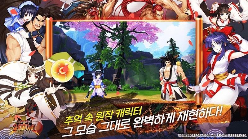 Samurai Shodown 1432019 2