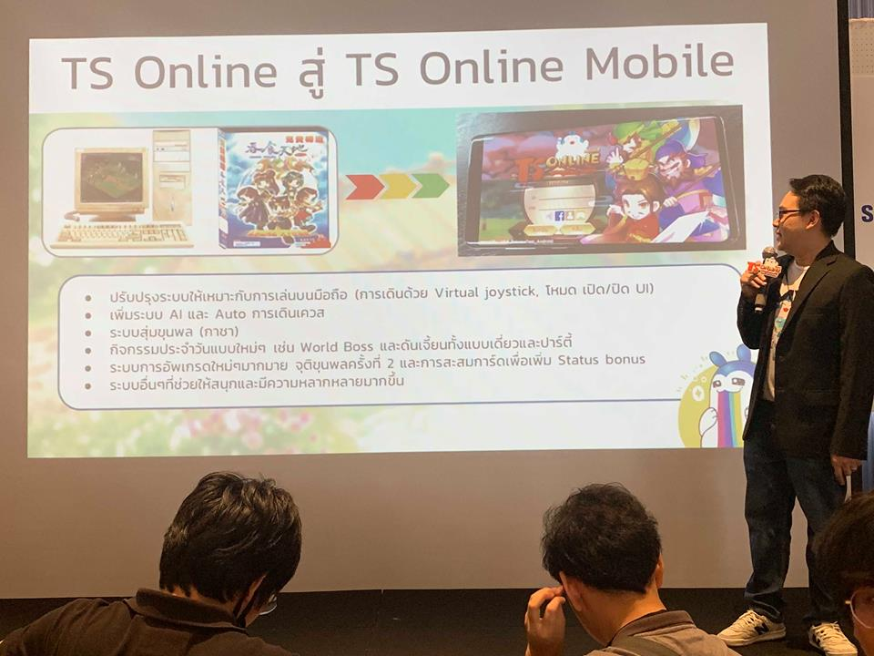 TS Online Mobile 312019 3