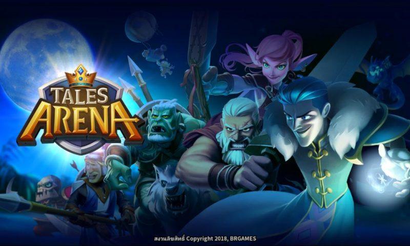 พรีวิว Tales Arena เกม RTS วางแผนตีป้อมบนมือถือสุดมันส์ก่อนเปิดในไทย