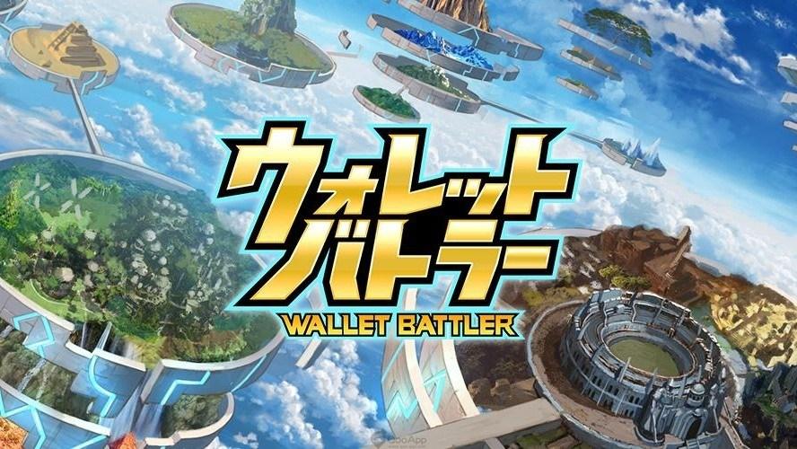 Wallet Battle 632019 1
