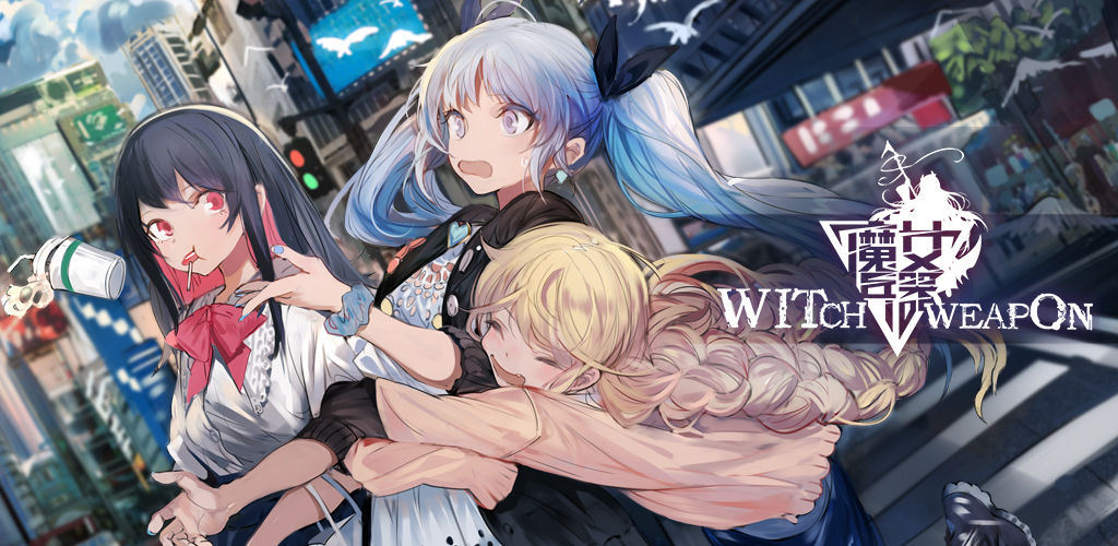 Witchs Weapon 332019 1