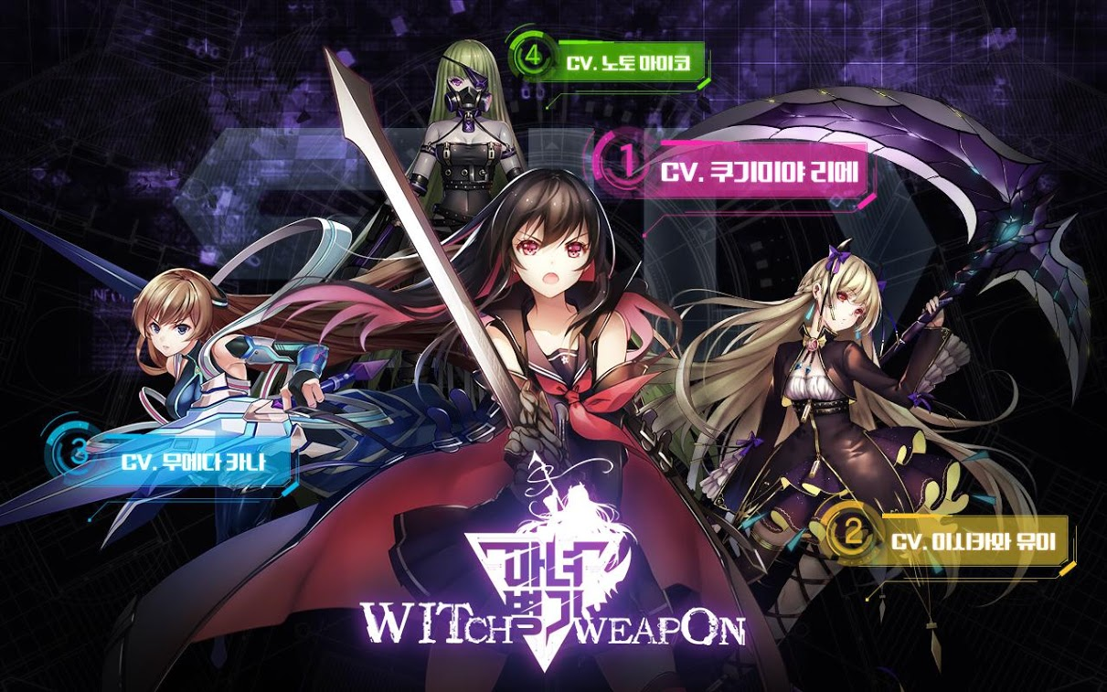Witchs Weapon 332019 5