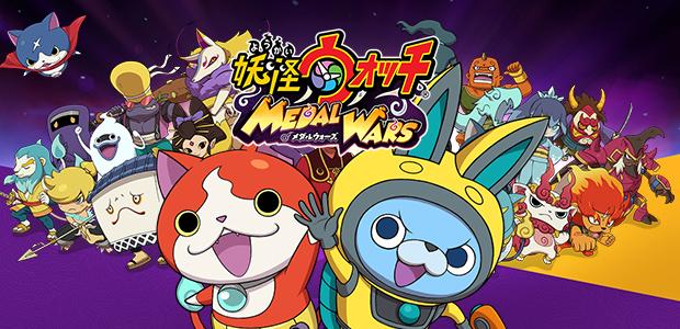 Yo Kai Watch Medal Wars 1732019 1